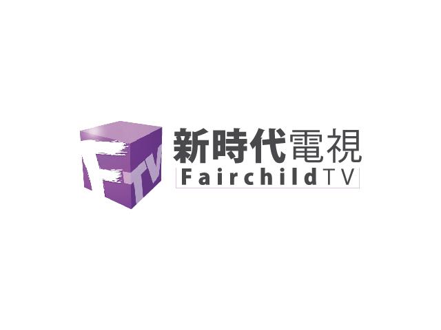 Sponsor - FairchildTV
