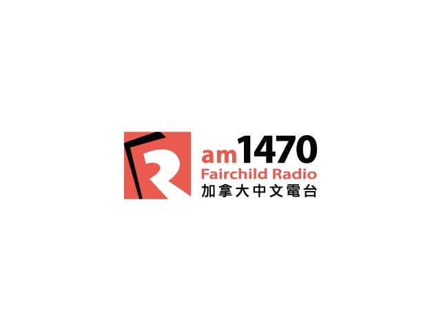 Sponsor - Fairchild Radio